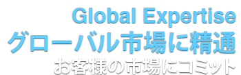 Global Expertise - Committed to your market